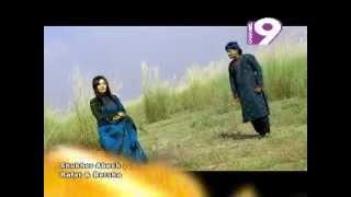 Shukher Abesh By Borsha Chowdhury & Rafat_ Original HD Video 2012