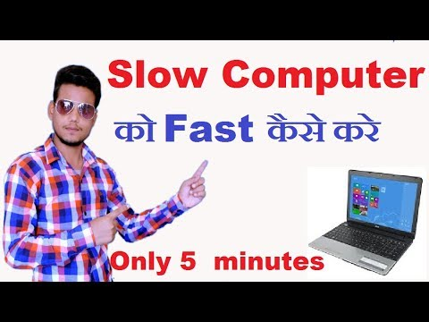 Xxx Mp4 How To Make Your Computer Faster Computer Ko Fast Kaise Kare In Hindi By Technical Raghav 3gp Sex