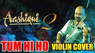 ഒരു അടിപൊളി ഹിന്ദി ഗാനത്തിന്റെ വയലിൻ വേർഷൻ | New Hindi Song | Aashiqui 2 | Hum Tere Bin Ab Reh Nahii