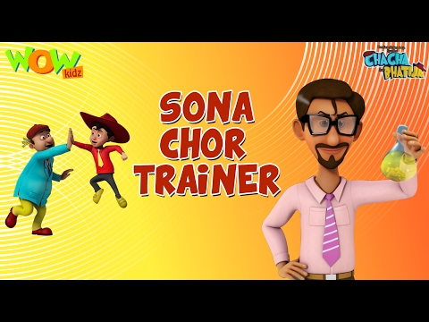 Sona Chor Trainer - Chacha Bhatija - Wowkidz - 3D Animation Cartoon for Kids| As seen on Hungama TV