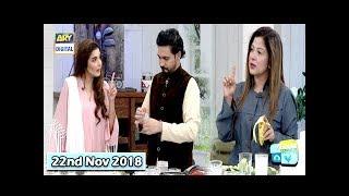 Good Morning Pakistan - Dr. Mubashara  & Hakeem Raza  - 22nd November 2018 - ARY Digital Show