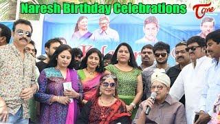 Actor Naresh Birthday Celebrations