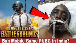 The Ultimate PUBG Craze In India🇮🇳  || PUBG Effects In Real Life