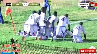 اهداف مباراة الهلال و الاهلي شندي الهدف الاول كاريكا اليوم 1-10-2017 الدوري السوداني الممتاز 2017
