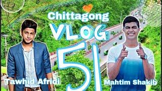 চিটাগংয়ের মানুষ অসাধারণ (Chittagong)   Vlog 51   Tawhid Afridi   Mahtim Shakib   Gaan Friends