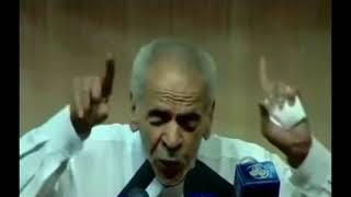 قصيدة (كلب الست) للرائع احمد فؤاد نجم