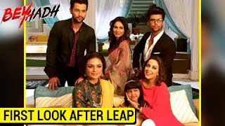 First Look Of Arjun, Saanjh And Their Daughter Post LEAP | Beyhadh - बेहद