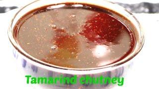 Tamarind Chutney recipe || Imli Chutney || Sweet & Sour Tamarind Chutney Recipe