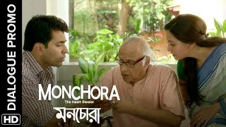 Is Dibakar a friend or foe? | Monchora Bengali Movie | Dialogue Promo