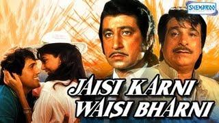 Jaisi Karni Waisi Bharni- Part 1 of 17 - Govinda - Kimi Katkar - Superhit Bollywood Movie