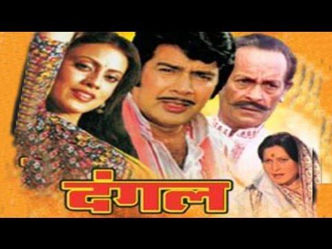 Xxx Mp4 Dangal दंगल Bhojpuri Full Movie Sujit Kumar Prema Narayan 3gp Sex