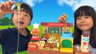 アンパンマン パン工場 スライム でパンを作ったよ♫ こうくんねみちゃん Anpanman Bread factory Shop Slime Toy