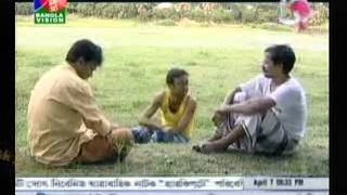 Bangla Natok Harkipta Part 33