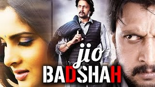 JIO Badshah (2016) - Hindi Dubbed Movies 2016 Full Movie | Sudeep, Ramya
