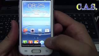 Удаление вирусов Galaxy Ace 3 I8160 android(От Кас)