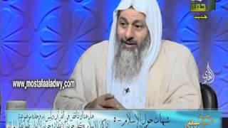 شبهات حول الإسلام (5) هل فى القرآن تناقض الإسلام يكفل حرية الاعتقاد وحرية الأديان فلما يقتل المرتد