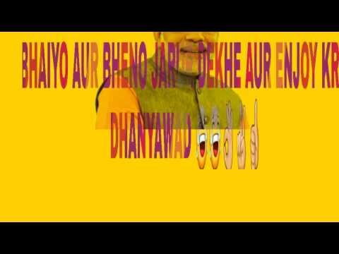 Dekhiye Desh kitna  aage baad rha h aur kitna badega  mast video modiji