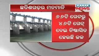 Chhattisgarh Opens 46 Gates of Kalma Barrage