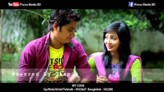 Ami Tomari Chilam By S R Sumon & Aurin HD VIDEO