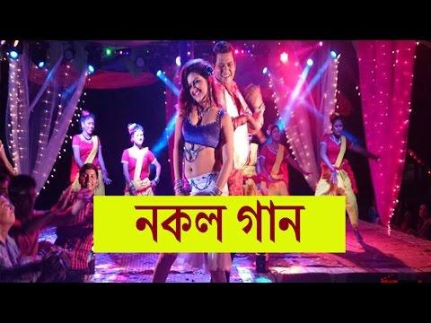 Xxx Mp4 Copied Bangla Movie Songs 3gp Sex
