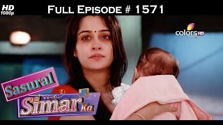 Sasural Simar Ka - 23rd July 2016 - ससुराल सिमर का - Full Episode (HD)