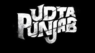 Dil Mera | Official Song | Udta Punjab | Shahid Kapoor, Alia Bhaat I Vishal Dadlani  &  Amit Trivedi