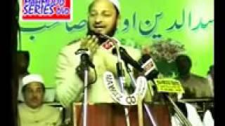 Ahle Sunnat Wal jamaat ka Aqeedah Asaduddin Owaisi