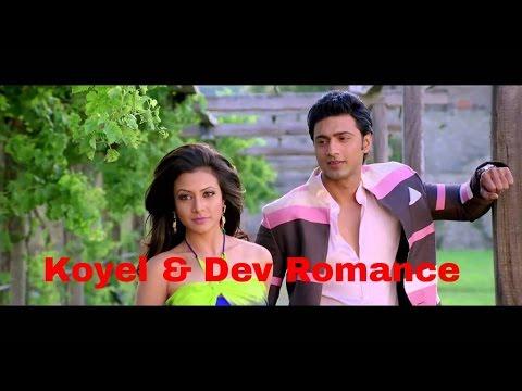 Koyel & Dev Romance - Koyel Mallick and Dev Best PHTOS - bengali Film STARS