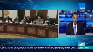 موجز TeN -  مجلس الوزراء يوافق على مشروع القانون المنظم للنقل الجماعي بالتكنولوجيا