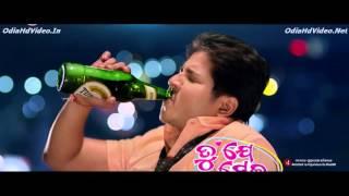 (Sukha Sukha )Tu Je Sei(2016) Odia New Movie Video Songs (1080p