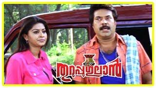 Latest Malayalam Movie 2017 | Thuruppugulan Movie Scenes | Mammootty saves Sneha from Raj Kapoor