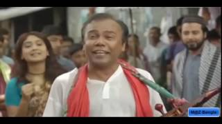 Deshe Mobile ashese Komola Sundori Fazlur Rahman Babu, Song