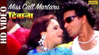 Miss Call Martaru (Deewana) (Bhojpuri)