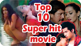 Top 10 Super Hit Nepali Movies of 2016
