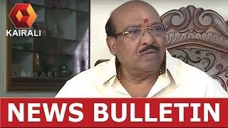 Kairali News Night സിപിഐഎം പ്രവർത്തകൻ വെട്ടേറ്റ് മരിച്ചു; കണ്ണൂരിലും മാഹിയിലും നാളെ ഹർത്താൽ