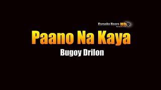 Paano Na Kaya - Bugoy Drilon (KARAOKE)