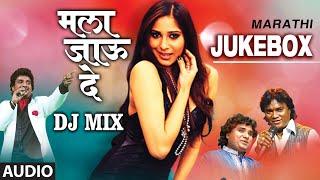 Mala Jaau De - Marathi Dj Mix | Audio Jukebox | By DJ Harshal Ohal