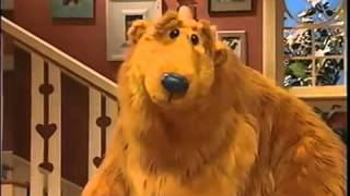 Bear in the Big Blue House Morning Glory