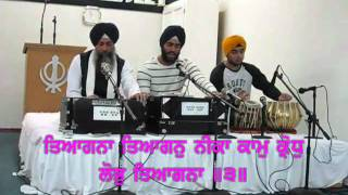 Magna magn neeka (Shabd Kirtan by Tejveer Singh Chahl)