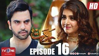 Aadat | Episode 16 | TV One Drama | 27 March 2018