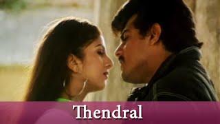 Thendral - Ajith Kumar, Ramba - Raasi - Tamil Romantic Song