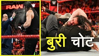 Brock Lesnar Injured Roman Reigns After WWE Paul Heyman Offer | Roman Reigns on Brock Talk in Hindi