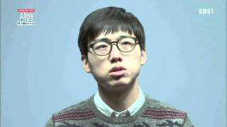 EBS 다큐프라임 - Docuprime_시험 4부- 서울대 A+의 조건_#002