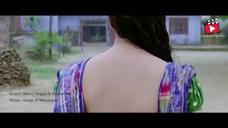Gangs of Wasseypur - Reema Sen First Time Sex Scene