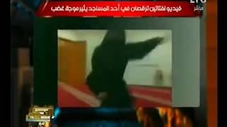 فيديو رقص ماجن لفتيات داخل مسجد يشعل غضب المسلمين