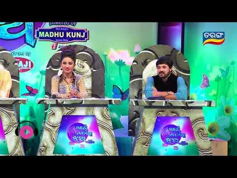 Xxx Mp4 SUNDARI JHIA Balasore Audition Khanti Odia Jhia Pretty Girl YouTube 1080p 3gp Sex