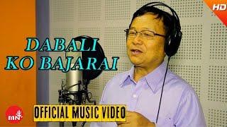 Best Nepali Lok Geet Songs || Dabali Ko Bajarai Ma by Jeeten Rai