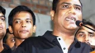 Leader Promo || Upcoming Bangla Telefilm