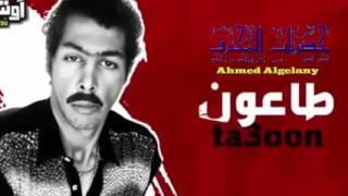 مشاهدة وتحميل فيلم اوشن 14 مباشر