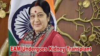 EAM Sushma Swaraj underwent kidney transplant at AIIMS today : NewspointTv